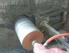 泸州各种管道打孔,管道维修,空调孔,热水器孔