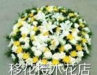 杭州殡葬服务 杭州花圈店 杭州殡仪馆送花圈