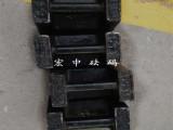 成都20千克电子秤校准砝码20公斤工业校准砝码