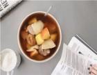 上海汤先生汤馆加盟条件是什么?加盟要求严格吗?