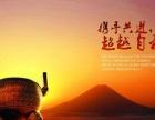 湖南APP软件开发,微信公众号,营销型网站建设公司