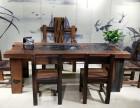 老船木茶台实木办公家具泡茶桌电脑桌老板桌龙骨茶台茶几定制