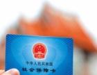 发行破8亿,这张卡将成为中国人最重要的卡