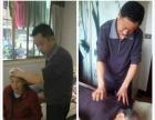 福祉:免费为中风及脑瘫儿童患者作理疗指导