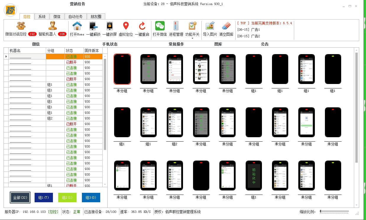 8c693c3ee849f4af49d9d710b2ca2890.jpg