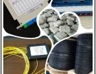 绵阳专业上门回收室外光缆 长期高价收购光纤光缆
