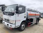 5吨8吨普货油罐车配置与价格,全国包送包上户