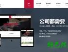 特巴科技集团专业网站建设,app开发,服务器租用等一系列服务