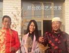 艺术世家糖人糖画北京邢台