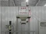 包装秤 BB肥 掺混肥 水溶肥 有机肥 北斗品牌x