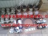 SEYI压力机配件,08S-320U冲床超负荷油泵 选东永源