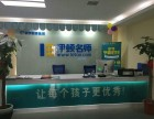 杭州上城区高三物理辅导班 秦学教育名家解题模版