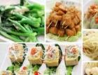 素百味拒绝大鱼大肉,健康美丽吃出来
