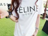 韩版夏季中长款短袖纯棉t恤女士宽松蝙蝠圆领字母打底衫情侣