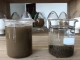 供應紡織廠皮革廠廢水專用處理藥劑沉淀劑