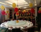 小丑气球制作,氦气 飘空气球 儿童生日派对策划 祝寿宴会气球