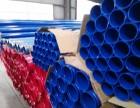 重庆双面涂塑环氧树脂复合钢管DN种类齐全