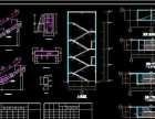 PS,CAD,3DMAX,小班速成