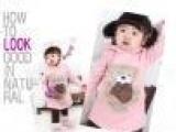 格格布 韩版秋冬款 空气棉刺绣小熊 童棉衣批发 儿童外套直销