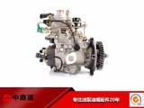江淮柴油机VE泵NJ-VE4/11F1400RNP2448