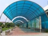 河南厂家直销 双层pc中空阳光板 双层温室大棚 车棚