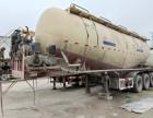 散装水泥运输车38--120方水泥罐