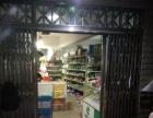 鄞州滨海工业园生意转让,超市,便利店小店四十五平米