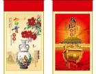 节后便宜定制猴年布挂历挂轴膜年历年画定制印刷送客户