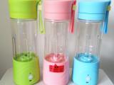 正品便携可充电自动榨果汁杯会自动搅拌的杯子电动搅拌柠檬杯
