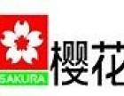 樱花油烟机加盟