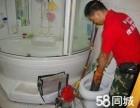 麻城顺通专业马桶疏通下水道疏通管道疏通打孔