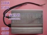 HID钠灯电子镇流器400W节能环保可定制
