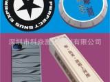 卡纸、木盒金属制品激光雕刻加工(可驻厂)设备多、交货快