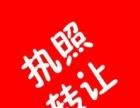 淄博商标专利注册