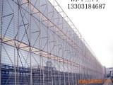 三峰煤场防尘网 球场金属挡风墙 久经耐用防风网 防风抑尘网