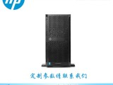 成都惠普HP服务器总代理,ML350 Gen9塔式服务器