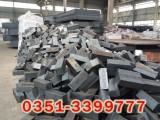 非晶纯铁,铸造纯铁,钕铁硼纯铁YT01价格/厂家