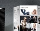 画册设计服装摄影设计画册印刷制作