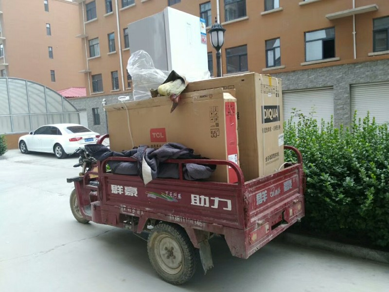 无极县大发搬家货运