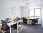 中小型办公室 豪华装修 高档的办公环境等您来