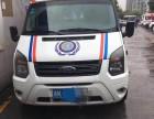 杭州救护车出租,杭州救护车护送价格