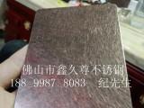 乱纹红古铜不锈钢板
