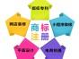 黄岛工商注册 公司注册 代理记账正规的多钱?流程是怎样的?