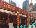 会议会展、篷房搭建、灯光音响、LED屏、演出表演