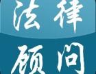 闵行诸翟经济合同纠纷律师/债务纠纷律师咨询/诸翟律师咨询