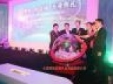 天津出租1.2米仪式启动球庆典触摸球大型水晶球激光球魔球