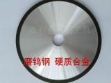 树脂金刚石平行砂轮 生产厂家,规格齐全,不同规格可订制