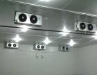 金寨保鲜冷库安装与维修