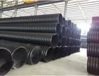唐山HDPE钢带管联系电话腾达汇泰塑胶公司