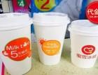蜜雪冰城/蜜伊冰坊 冰淇淋奶茶 在武汉灵活选址1店顶N店